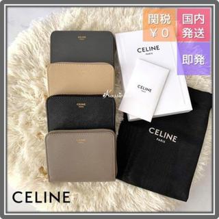 セリーヌ(celine)のCELINE コンパクトジップドウォレット(財布)
