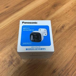 Panasonic - ★防犯ホームカメラセット 未使用