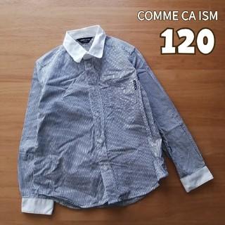 コムサイズム(COMME CA ISM)の120 COMME CA ISM コムサイズム フォーマルシャツ七五三長袖シャツ(ドレス/フォーマル)