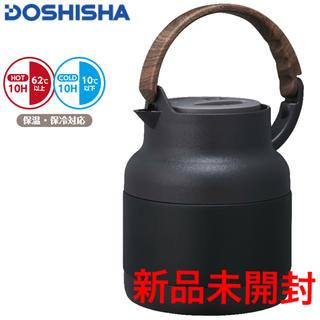 ドウシシャ - 急須風ステンレスポット 黒 1.0リットル ドウシャ 新品未開封
