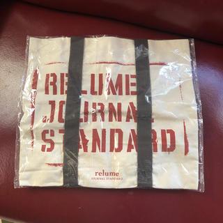 ジャーナルスタンダード(JOURNAL STANDARD)のジャーナルスタンダードレリューム エコバッグ 袋(エコバッグ)