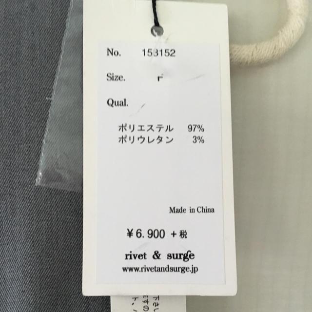 rivet & surge(リベットアンドサージ)の新品グレーオールインワン レディースのパンツ(オールインワン)の商品写真