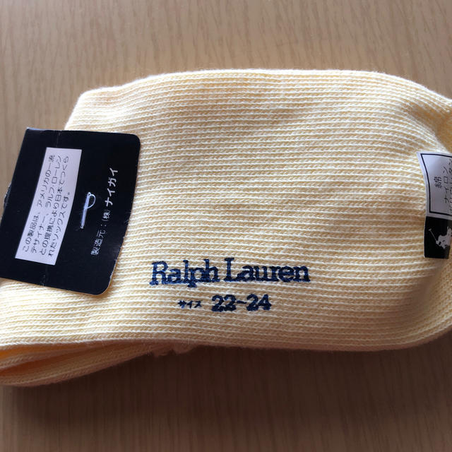 Ralph Lauren(ラルフローレン)のラルフローレン 二つ折りソックス レディースのレッグウェア(ソックス)の商品写真