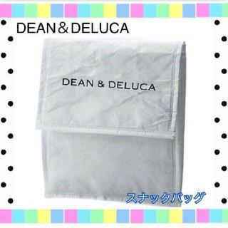 ディーンアンドデルーカ(DEAN & DELUCA)のディーンアンドデルーカ スナックバッグ ホワイト(弁当用品)
