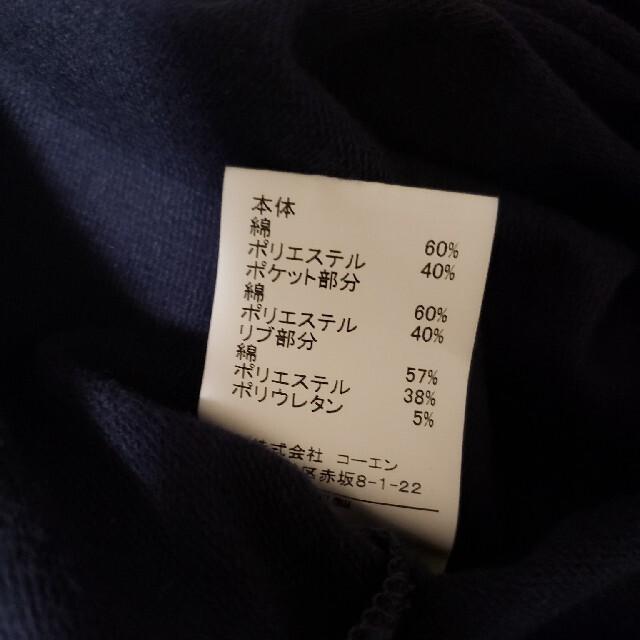 coen(コーエン)のかおぽん様☆お決まりです レディースのワンピース(ロングワンピース/マキシワンピース)の商品写真