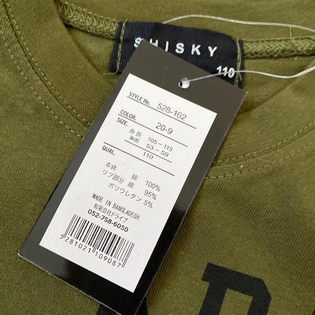 お値下げ⭐️男の子Tシャツ110.120 キッズ/ベビー/マタニティのキッズ服男の子用(90cm~)(Tシャツ/カットソー)の商品写真
