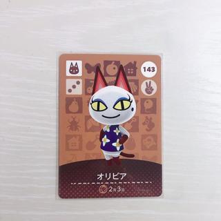 任天堂 - amiiboカード オリビア