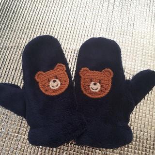 ミキハウス(mikihouse)の手袋 MIKI HOUSE ベビー(手袋)