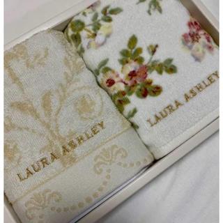 ローラアシュレイ(LAURA ASHLEY)のローラアシュレイのハンドタオルセット 新品未使用(タオル/バス用品)