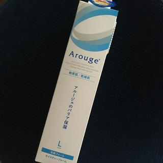 アルージェ(Arouge)の新品未使用★arouge モイスチャーフォームL(洗顔料)