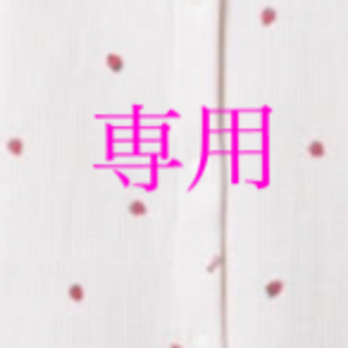 gelato pique - ジェラートピケ  【BABY】【新生児】ストロベリーワッフル2wayオール