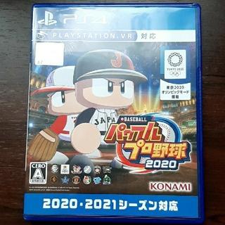 プレイステーション4(PlayStation4)のeBASEBALL パワフルプロ野球2020 PS4 ★KONAMI★ 中古(家庭用ゲームソフト)