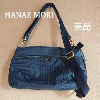 ハナエモリ(HANAE MORI)の美品 ハナエモリ ナイロン製ショルダーバッグ 2way ネイビー(ショルダーバッグ)