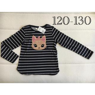 エイチアンドエム(H&M)の新品▪️H&M ねこちゃん スパンコール ボーダー ロンT♡120 130(Tシャツ/カットソー)