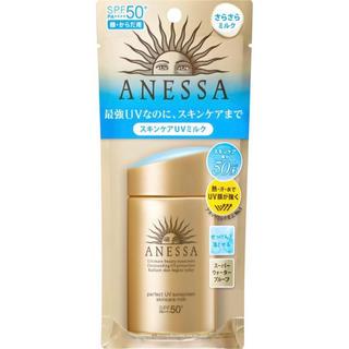 ANESSA - 資生堂 アネッサ スキンケアミルク 日焼け止めミルク 60ml