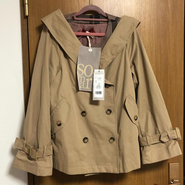 somari変形デザイントレンチコート レディースのジャケット/アウター(トレンチコート)の商品写真
