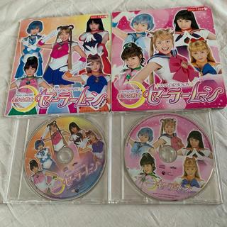 セーラームーン(セーラームーン)の美少女戦士セーラームーン実写版 CD(アニメ)