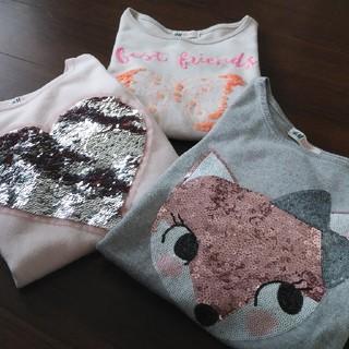 エイチアンドエム(H&M)のH&M スパンコール薄手セーター 3枚セット(Tシャツ/カットソー)