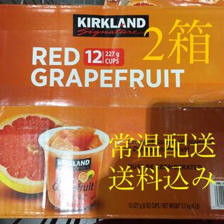 コストコ  カークランド グレープフルーツシロップ漬け(フルーツ)