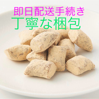 ムジルシリョウヒン(MUJI (無印良品))のきなこ玉 無印良品 1袋 50g お菓子(菓子/デザート)