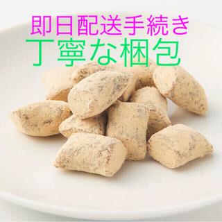 ムジルシリョウヒン(MUJI (無印良品))のきなこ玉 きなこ 6袋 お菓子 バラ売り可(菓子/デザート)