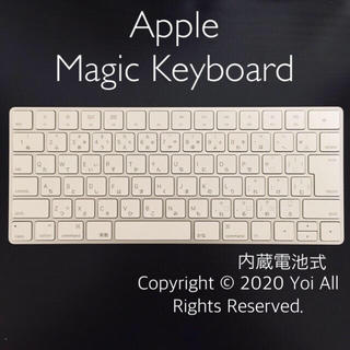 Apple - Apple Magic Keyboard JIS 充電ケーブル付属