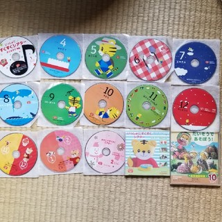 こどもちゃれんじ ぷち DVD 15枚(キッズ/ファミリー)