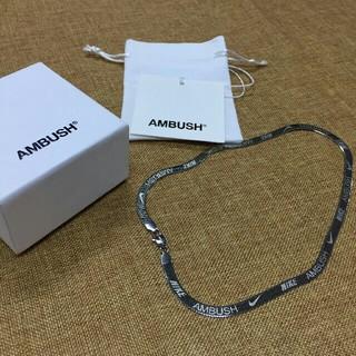 アンブッシュ(AMBUSH)のナイキ アンブッシュ ネックレス 銀(ネックレス)