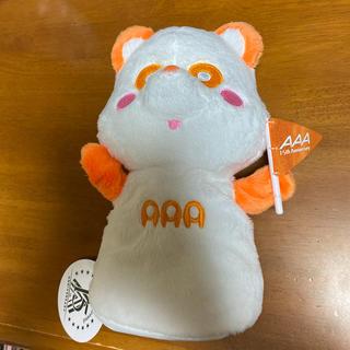 トリプルエー(AAA)のAAA  え〜パンダ 15th 旗持ちパペット オレンジ  西島隆弘 Nissy(ミュージシャン)