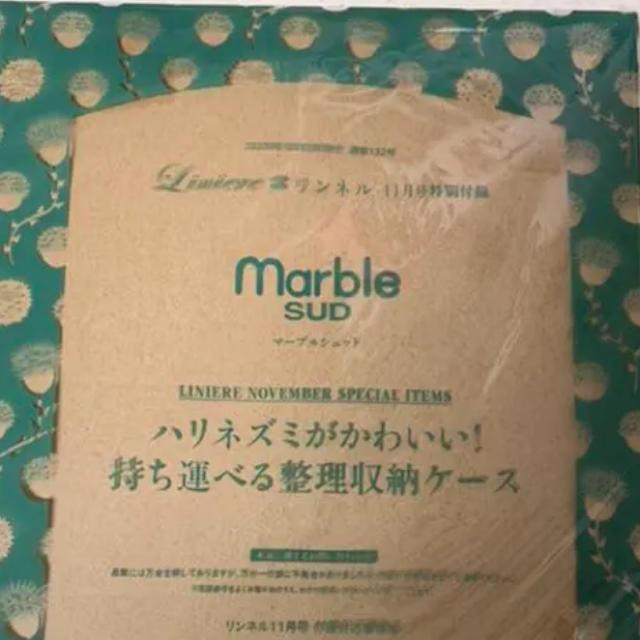 marble(マーブル)のmarble SUD ハリネズミがかわいい 持ち運べる整理収納ケース レディースのファッション小物(ポーチ)の商品写真