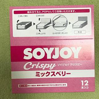 オオツカセイヤク(大塚製薬)のSOYJOY ミックスベリー22本(ダイエット食品)