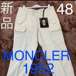 MONCLER - 新品 MONCLER 1952 ジーニアス コーデュロイ カーゴパンツ 48