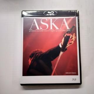 ASKA premium ensemble concert -higher gr