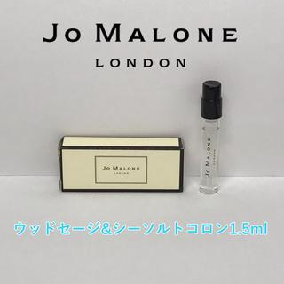 ジョーマローン(Jo Malone)のジョーマローン ウッド セージ & シー ソルト コロン(ユニセックス)