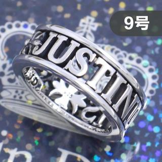 ジャスティンデイビス(Justin Davis)のジャスティンデイビス 9号 マッドラブリング 定番 人気(リング(指輪))