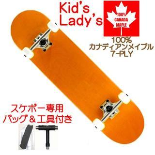 キッズ レディース向け スケートボード コンプリート スケボー ORG 7.37(スケートボード)