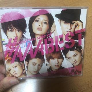 トリプルエー(AAA)のAnother side of #AAABEST(ポップス/ロック(邦楽))