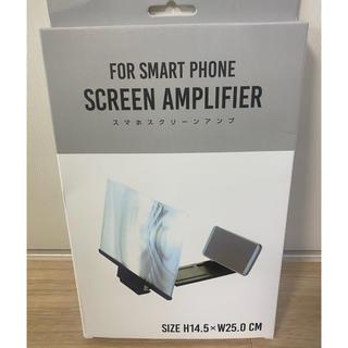 スリーコインズ(3COINS)の3COINS  スクリーンアンプ   スマホ  画面拡大 携帯電話拡大鏡(その他)