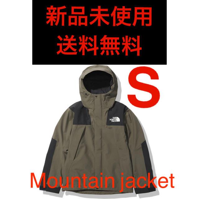 THE NORTH FACE(ザノースフェイス)のthe North Face マウンテンジャケット ニュートープ s 新品未使用 メンズのジャケット/アウター(ナイロンジャケット)の商品写真