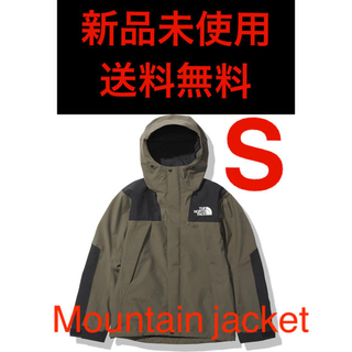 THE NORTH FACE - the North Face マウンテンジャケット ニュートープ s 新品未使用