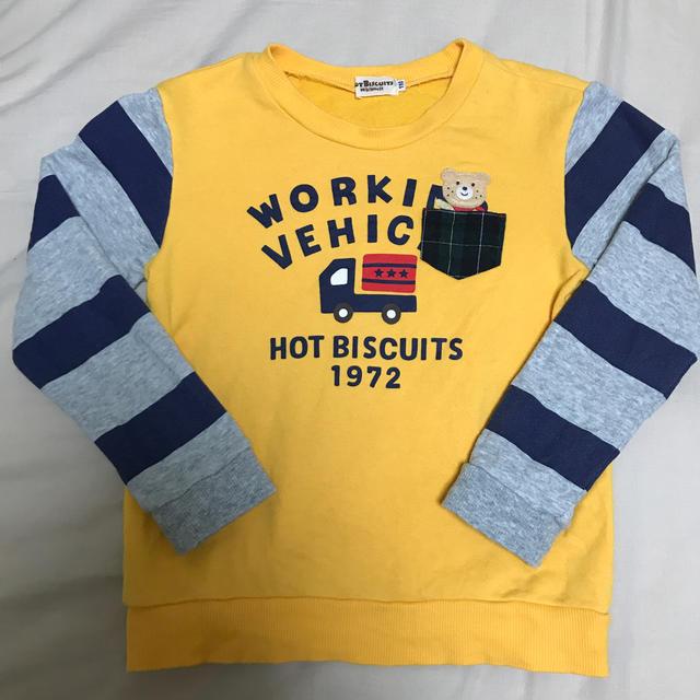 mikihouse(ミキハウス)のホットビスケッツ ミキハウス トレーナー キッズ/ベビー/マタニティのキッズ服男の子用(90cm~)(Tシャツ/カットソー)の商品写真
