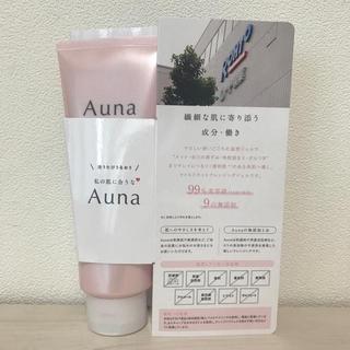 ロート製薬 - Auna ホットクレンジングジェル