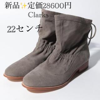 Clarks - 新品✨定価28600円 お洒落ではきやすい本革ブーツ Clarks 22cm