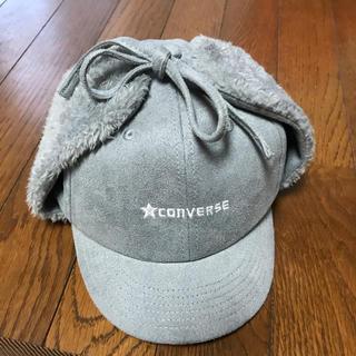 コンバース(CONVERSE)の【CONVERSE】コンバース もこもこ グレー キャップ 帽子(キャップ)