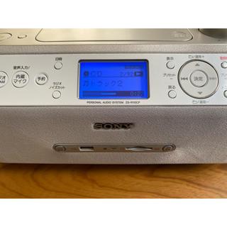 SONY - SONY パーソナルオーディオシステム ZS-R110CP