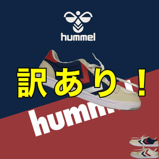 ヒュンメル(hummel)のhummel STADIL LIGHTCANVAS WHITE/RED/BLUE(スニーカー)