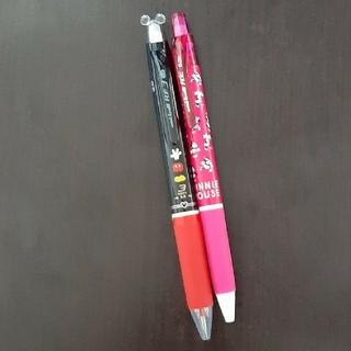 ミツビシエンピツ(三菱鉛筆)のユニボール R;E 3色、1色 2本 消せるボールペン(ペン/マーカー)
