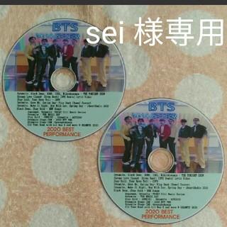 防弾少年団(BTS) - BTS✨2020 BEST PERFORMANCE 💕DVD