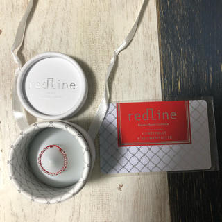アッシュペーフランス(H.P.FRANCE)のREDLINE(レッドライン)K18WG☆オーロラ×レッド☆リング☆新品(リング(指輪))