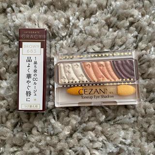 CEZANNE(セザンヌ化粧品) - インテグレート グレイシィ,セザンヌ アイシャドウ&リップ詰替用 2点セット